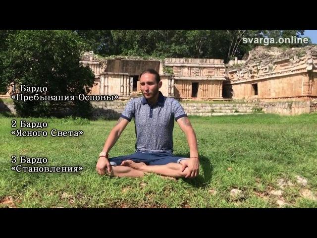 Дмитрий Лапшинов Сновидения 2 Дыхание Будды для осознания себя во сне и на яву