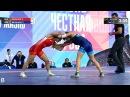 GOLD WW - 53 kg: S. ORSHUSH (RUS) v. Y. MIYAHARA (JPN)
