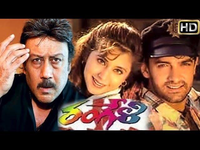 Rangeli Full Hindi Dubbed Movie | Aamir Khan Rangeli Full Telugu Dubbed Movie HD | Urmila