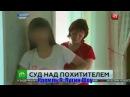 Маньяк - похититель из Оренбурга Юрий Тиунов . детей Россия