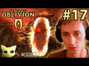 Oblivion 17, Врата в Обливион!