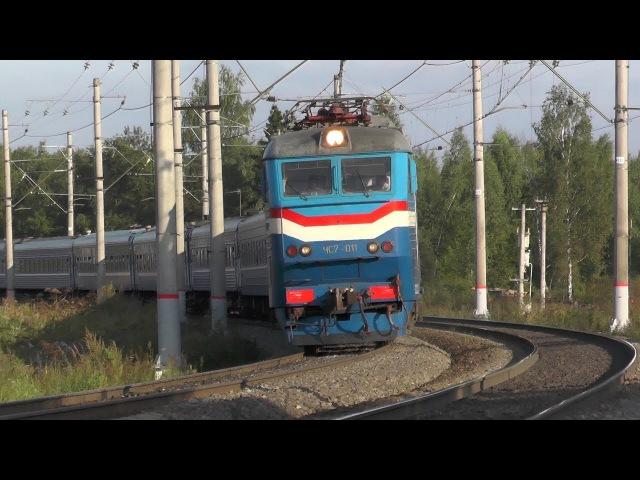 Электровоз ЧС7-011 с поездом № 075 Москва - Гомель