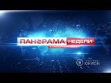 Киев совершил покушение на министра обороны ДНР. Кто сказал, что ДНР и ЛНР объединяются? 04.02.2018,