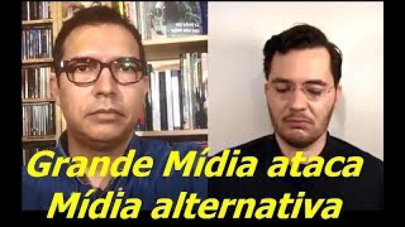 O império contra ataca - Grande mídia usa Fake News no ataque a Mídia Alternativa!