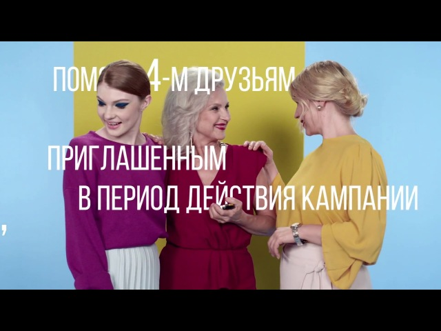 Рекрутинговая кампания О тебе участвуй и получи новые модные аксессуары