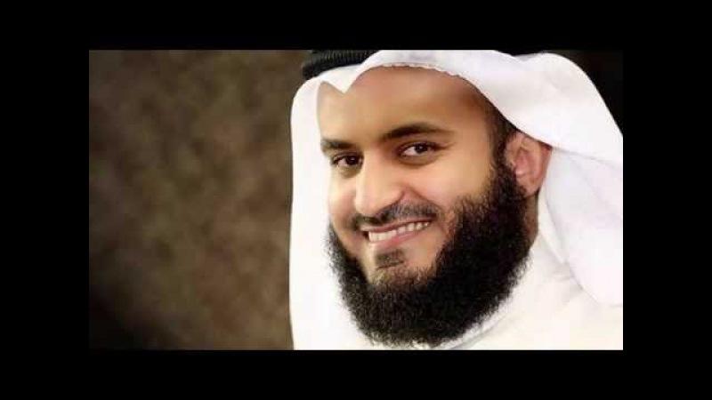 Фатиха сүресінің 10 түрлі оқылуы | Мишари Рашид аль-Афаси