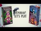 Страшные сказки + доп Белоснежка и Красная шапочка - играем в настольную игру Let's play