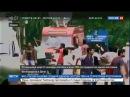 Новости на «Россия 24» • Сезон • Известного индийского гуру признали насильником