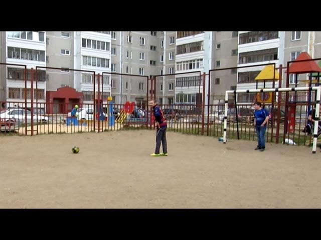 Дворовый футбол в клетке [май 2016]