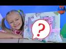 Подарок для Ярославы! Коробка с Сюрпризами - Девочки Такие Девочки! Видео для дет...