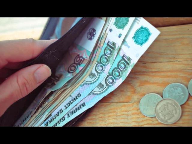 Вести Ru Повышение НДС часть экономической нагрузки во благо пенсионеров возьмет на себя бизнес