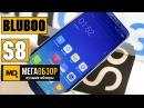 На русском языке обзор BLUBOO S8 от MegaObzor