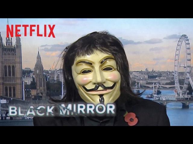 Black Mirror | Happy New Year | Netflix