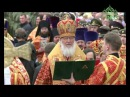 Слово при вручении архиерейского жезла Преосвященному Пармену (Щипелеву),