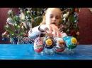 Шоколадные шары Чупа-чупс Фиксики, Свинка Пеппа, Киндер сюрприз Семейка бегемот ...