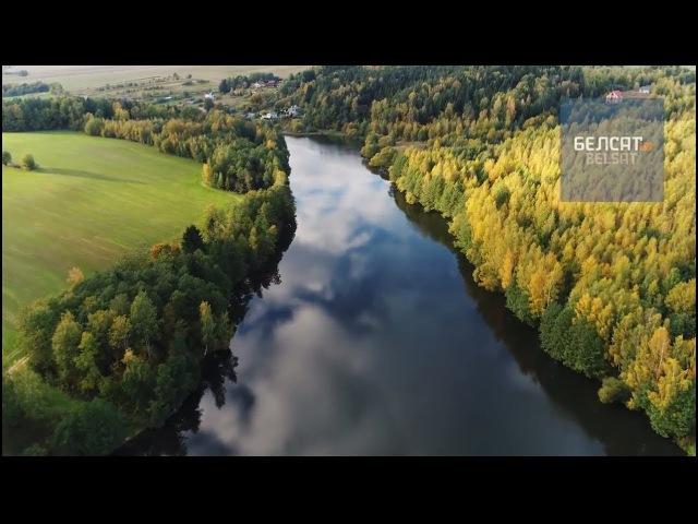 Восень у Беларусі. Відэа з дрона| Осень в Беларуси аэросьёмка