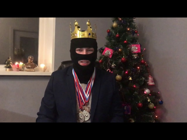 Новогоднее поздравление Президента хакасского сегмента интернета