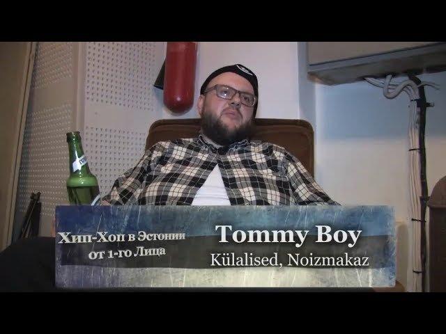 Серия 07: Tommyboy (Külalised, Noizmakaz) «Хип-Хоп В Эстонии: от 1-го Лица» 2014