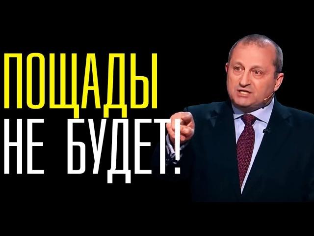 КЕДМИ ЗАЧИТАЛ ПРИГОВОР УКРАИНЕ! 18.03.2018