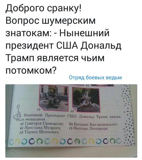 https://pp.userapi.com/c840623/v840623012/6356d/4LZDbMv4YQQ.jpg
