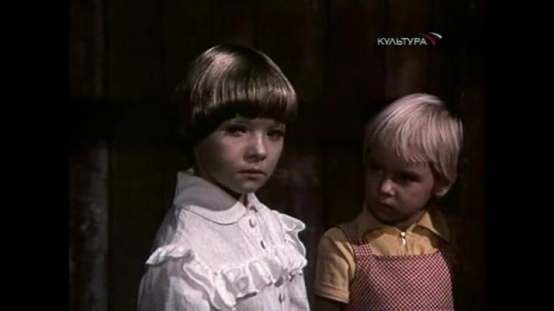 Приключения в каникулы 5 серия (Чехословакия, 1978-1980)