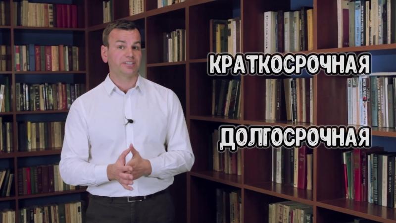 Видео 3 - ЦЕНЫ НА ЖИЛЬЁ, УСЛОВИЯ, КРЕДИТЫ, ДОХОД С АРЕНДЫ НА Северном Кипре
