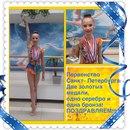 Оксана Каримская фото #15