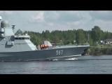 Ходовые испытания новейшего малого ракетного корабля