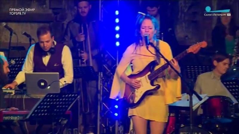 Концерт биг-бенда Моники Рошер.