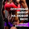 Ekaterina Sheveleva
