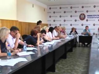 ГТРК ЛНР. Спецрепортаж. Министерство юстиции. 27 августа 2017