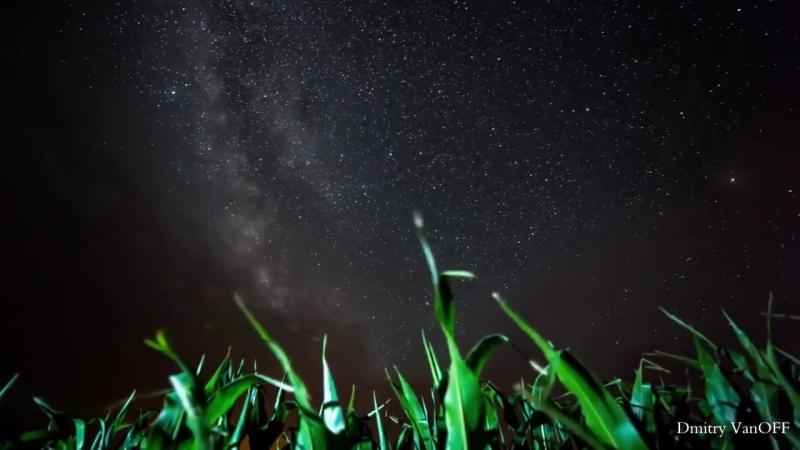 Красота нашей планеты и вселенной