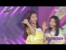 170808 Real Girls Project 리얼걸프로젝트 - Ping Pong Game 핑퐁게임