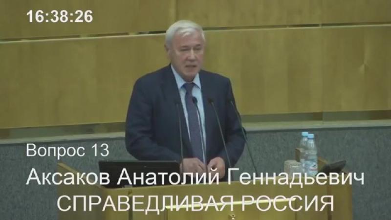 Пока народ СССР спит буржуины приняли законопроект №157752 7 в первом чтении Возрождённый СССР