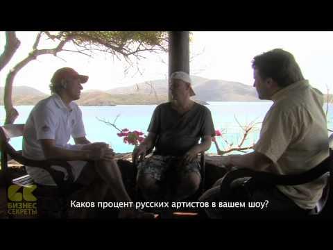 Основатель Цирк Дю Солей Ги Лалиберте в программе «Бизнес-секреты с Олегом Тиньковым»