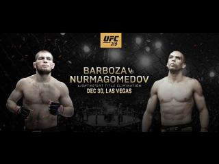 🔴 ПРЯМОЙ ЭФИР / UFC 219 Хабиб Нурмагомедов - Эдсон Барбоза (31 Декабря в 06:30 МСК)