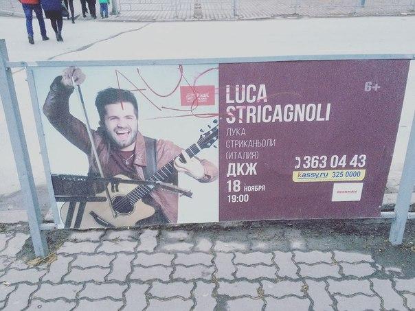 """Денис Семёнов: Недавно гулял по площади Ленина и  увидел билборд с надписью АУЕ, но главное скрывалось под ней - Luco Stricagnoli в Новосибирске. Многим это имя ничего не скажет, но я смотрел этого парня на канале """"candy rat"""" на ютубе, где собраны лучшие гитарные исполнители со всей планеты. Лука исполняет в стиле #fingerstyle , своего рода #newschool в мире гитары. Сразу решил что я очень хочу посмотреть его вживую, и забегая вперед, концерт превзошел все ожидания. Нереальное исполнение Луки, как будто смотришь шоу иллюзионистов, сложно поверить что это возможно. Лучшие композиции в инсту не вошли, я их просто не снял. ДКЖ порадовал хорошим звуком, моментально погружающим в музыку, и обычным бутером за 150 р. - брат я скучал. Но Лука приехал не один, а со своей очаровательной девушкой Мэг, которая сама оказалась отличным артистом. Ребята творили магию на сцене около 2х часов, и подарили огромное кол-во эмоций, как от своей музыки, так и от простого и живого общения с залом, во время выступления и после него. Вон на какой длинный пост хватило. Это было действительно круто. Спасибо организаторам за такой привоз! Спасибо буфетчице за вкусный бутер! Grazie Luca & Meg за магию. Приезжайте еще. #lucastricagnoli #grazie #fingerstyle #бутерза 150 #candyrat"""