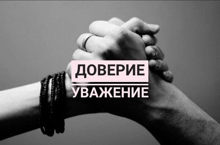 Программные свечи от Елены Руденко. - Страница 11 A9Hp5hW0YYE