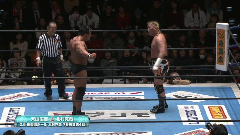 Hiroyoshi Tenzan vs. Katsuya Kitamura (NJPW - Road to the New Beginning 2018 - Day 6)