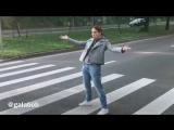 Поведение пешеходов  Ждун, человек пуля и бесстрашный