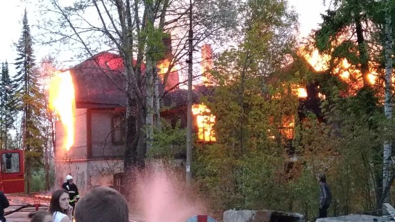 пожар в бывшей поликлинике
