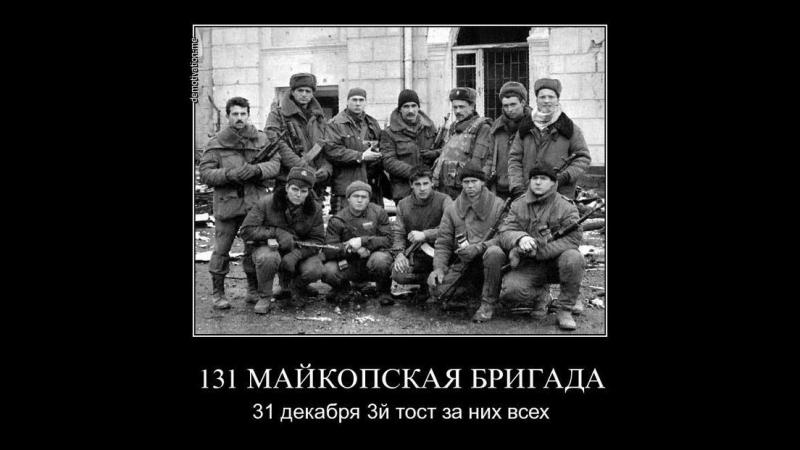 «60 часов 131-й Майкопской бригады» (Война в Чечне. Новогодний штурм Грозного. Документальный фильм)