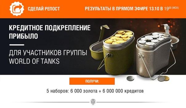Фото №456329215 со страницы Vitaly Yankovski