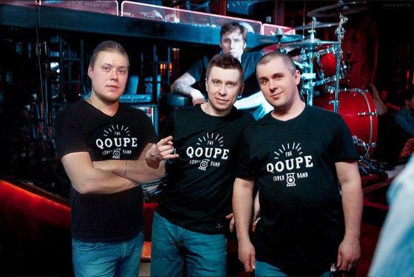 2909 сб Группа «Qoupe» в ресторане Баклажан