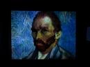 Ван Гог (выставка от Мегафона - Живые полотна 13.10.2017/г.Архангельск)