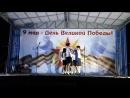танец Синий платочек с.Исаклы, д/сТеремок