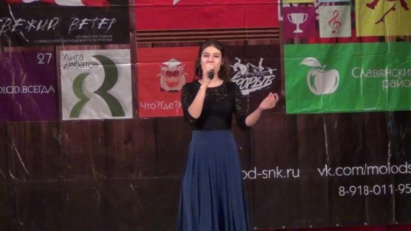 Подзорова Татьяна - «Наш край - Россия»