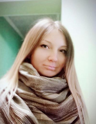 Анастасия Ватагина