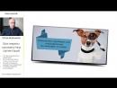 Таксфон Taxphone Тренинг Cекреты одноминутных презентаций