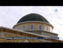 Мечеть в микрорайоне Белое-5 нуждается в достройке